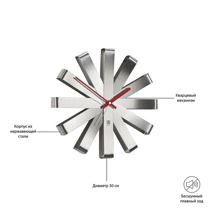Часы настенные Umbra ribbon