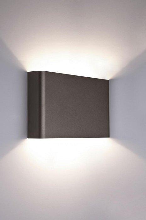Настенный светильник Haga серого цвета