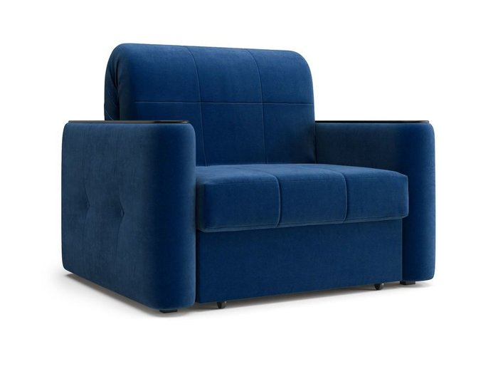 Кресло-кровать Ницца синего цвета