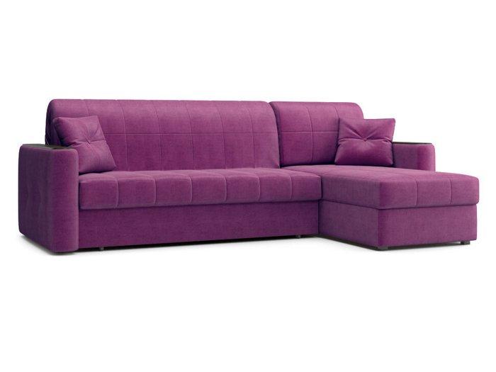 Угловой диван-кровать Ницца фиолетового цвета