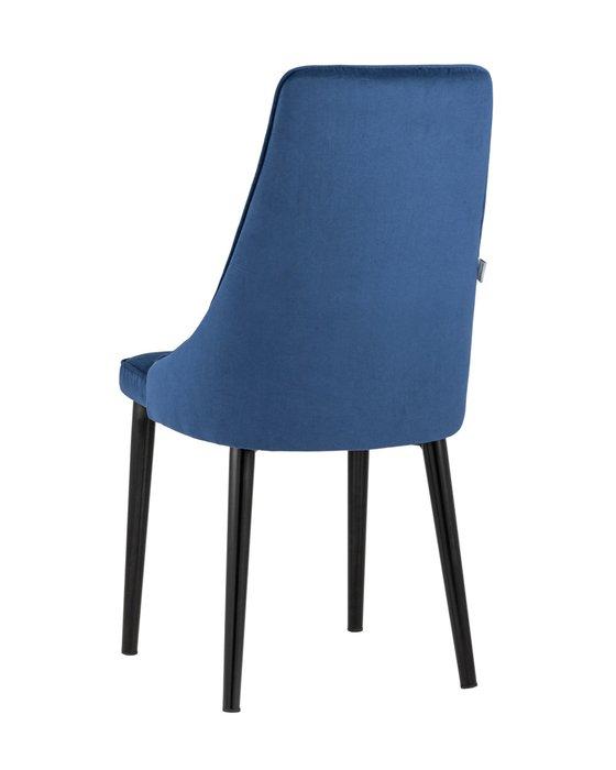 Стул Ларго синего цвета