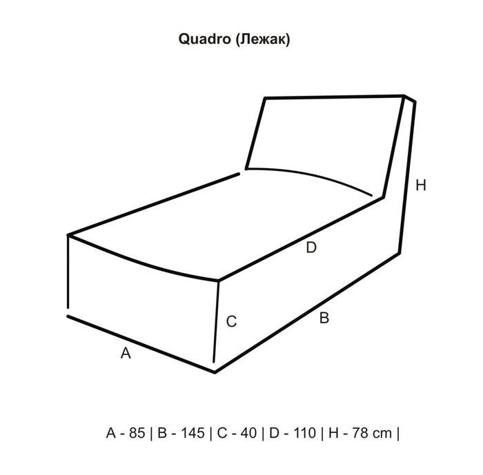 Сет из модулей Quadro Design 7mod коричневого цвета
