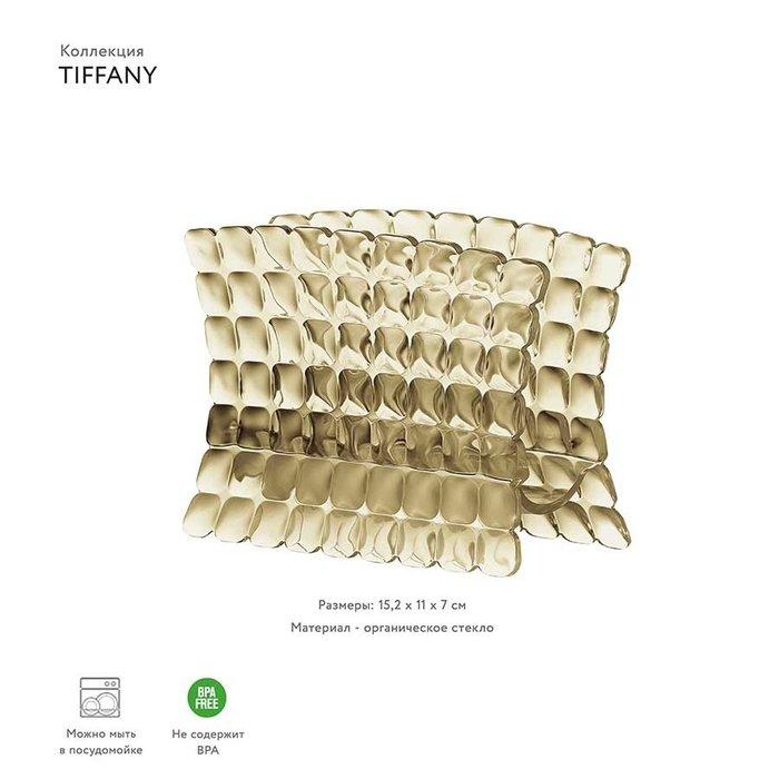 Салфетница Tiffany песочная