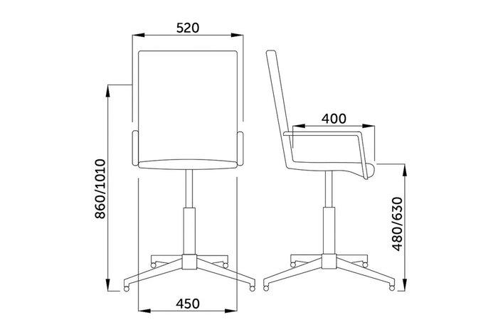 Офисный стул Rosio серого цвета