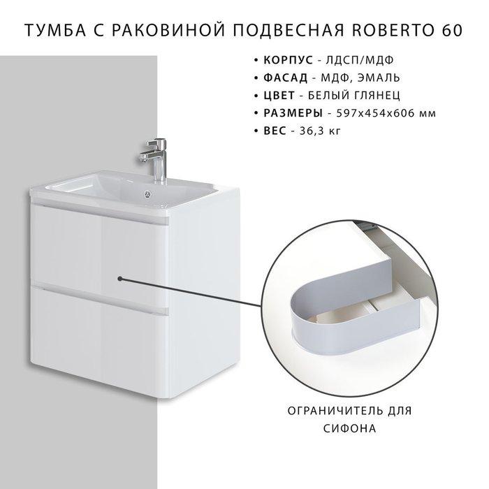 Тумба с раковиной Roberto M белого цвета