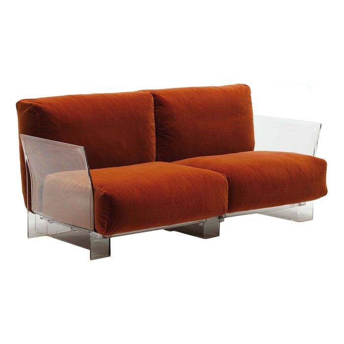 Диван Pop двухместный темно-оранжевого цвета