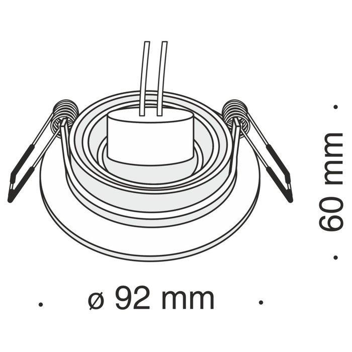 Встраиваемый светильник Atom черного цвета