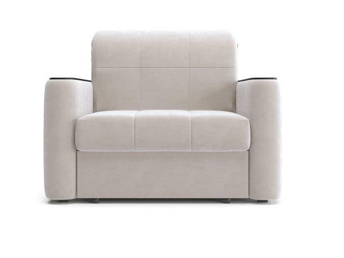 Кресло-кровать Ницца бежевого цвета