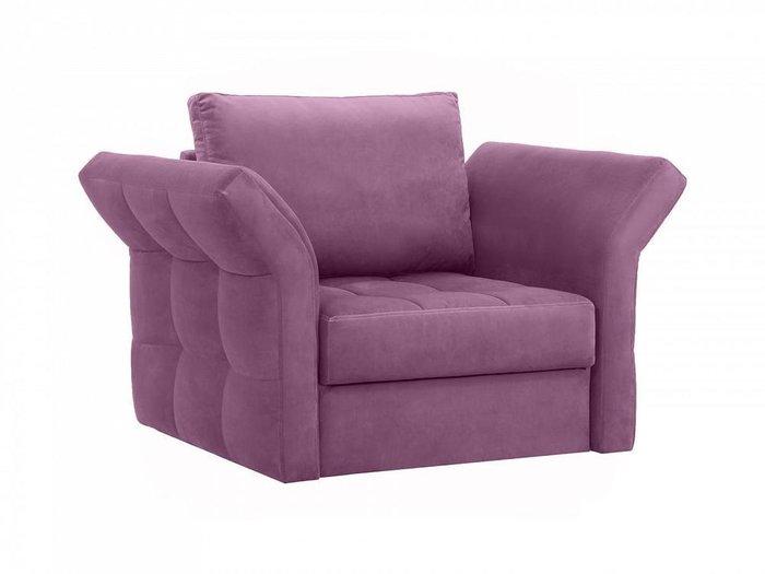 Кресло Wing лилового цвета