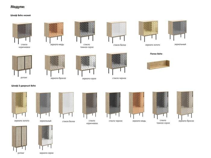 Шкаф двухдверный Boho с зеркальным фасадом медного цвета