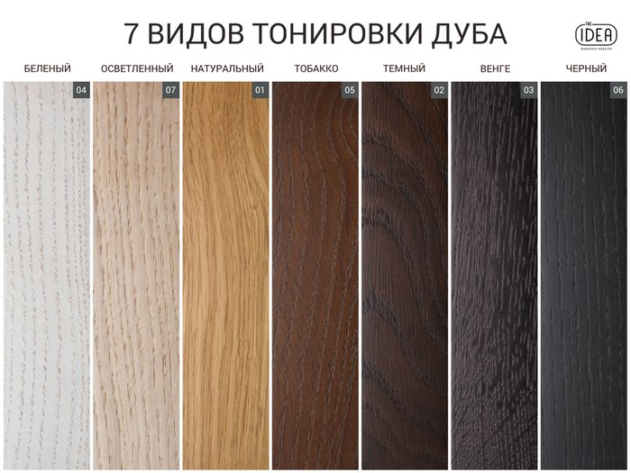 Комод Thimon цвета черный дуб