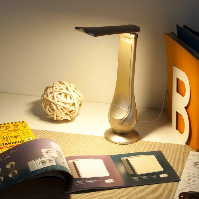 Настольная лампа Orbit золотого цвета