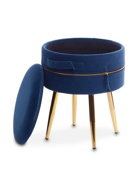 Пуфик Stockholm синего цвета с молнией