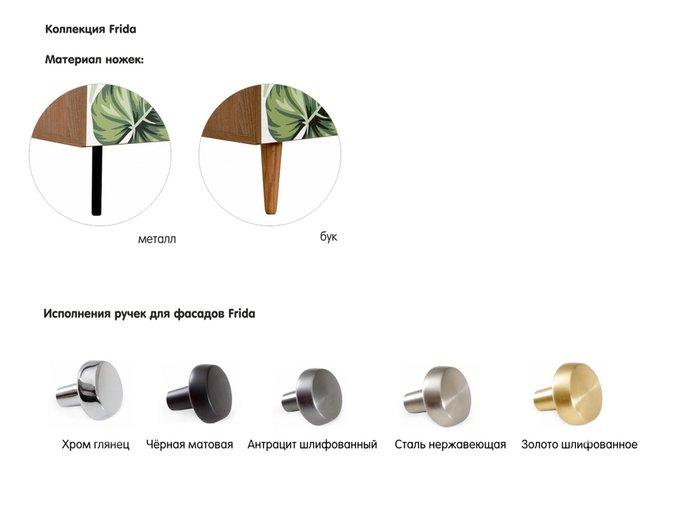 Композиция Frida 4 с принтом Leaf на металлических ножках