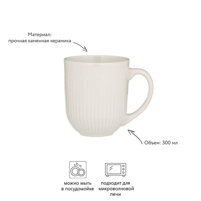 Чашка Linear белого цвета
