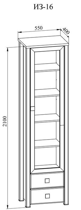 Шкаф-витрина  Изабель бежевого цвета