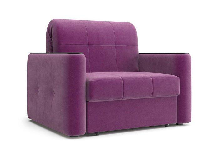 Кресло-кровать Ницца фиолетового цвета