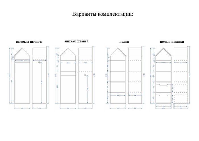 Шкаф-домик Рига Maxi цвета аква