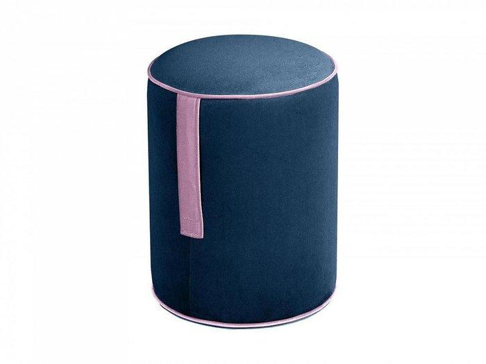 Пуф Drum Handle темно-синего цвета