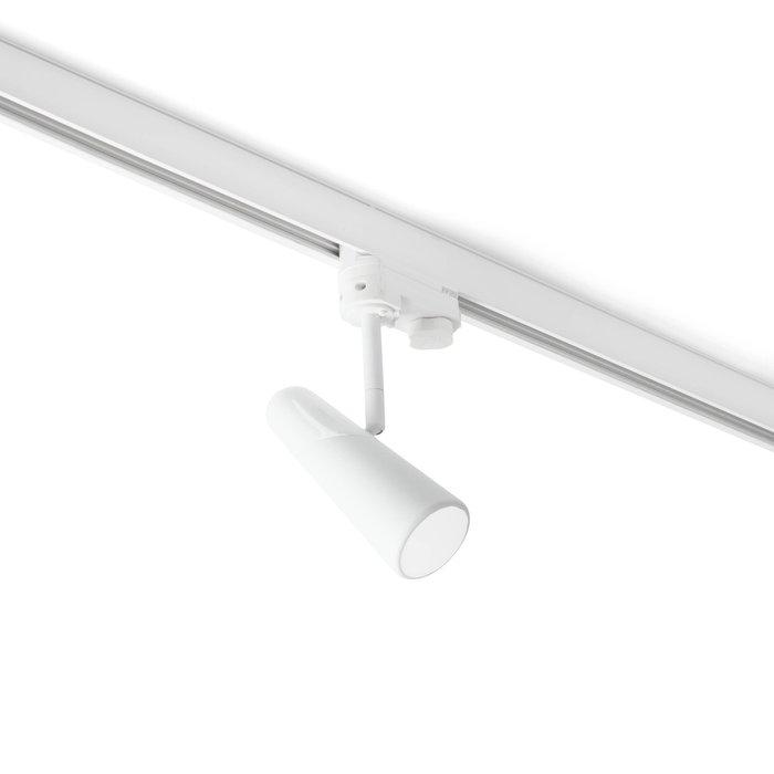 Трековый светильник Lao Projector White Led