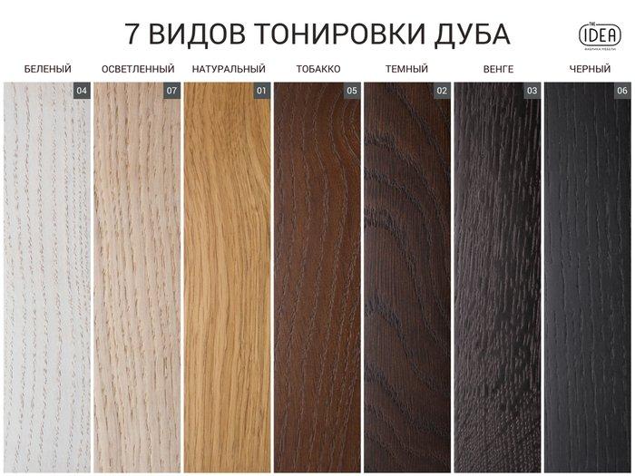 Высокий комод Thimon коричневого цвета