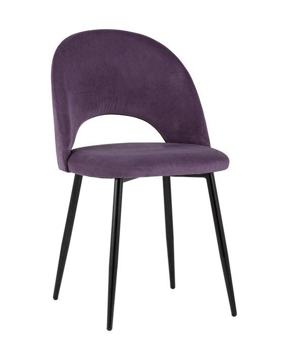 Стул Софи фиолетового цвета