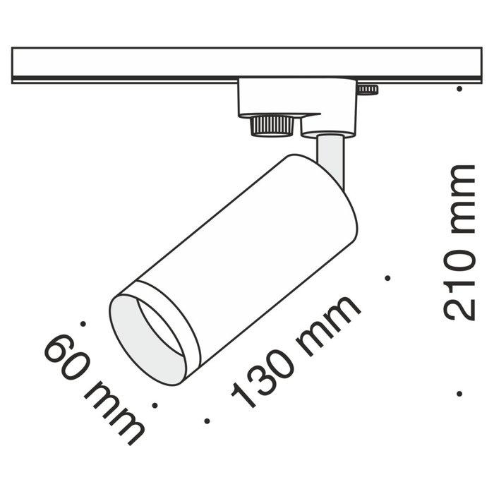 Трековый светодиодный светильник Track lamps хромированного цвета