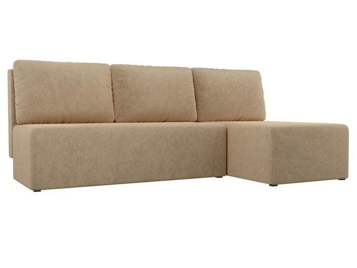 Угловой диван-кровать Поло бежевого цвета