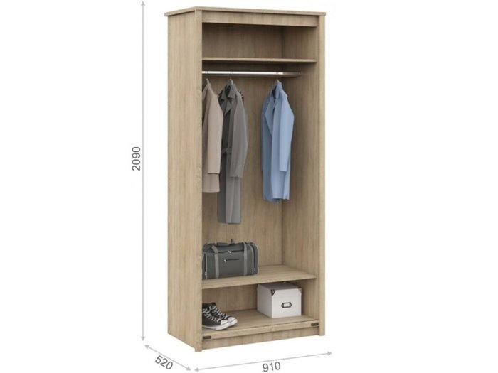 Шкаф Валенсия бежевого цвета