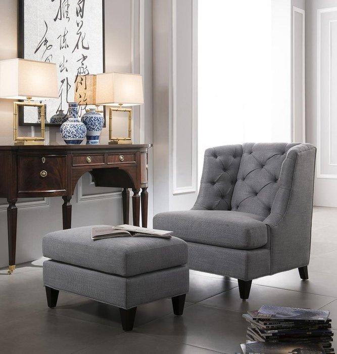 Кресло Mestre серого цвета