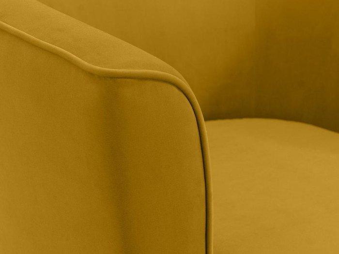 Кресло California горчичного цвета