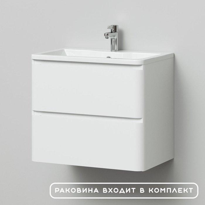 Подвесная тумба с раковиной Roberto белого цвета