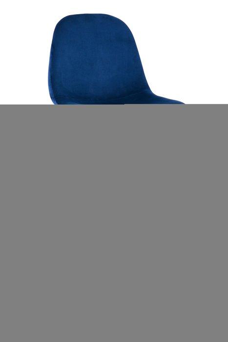 Стул барный Валенсия синего цвета