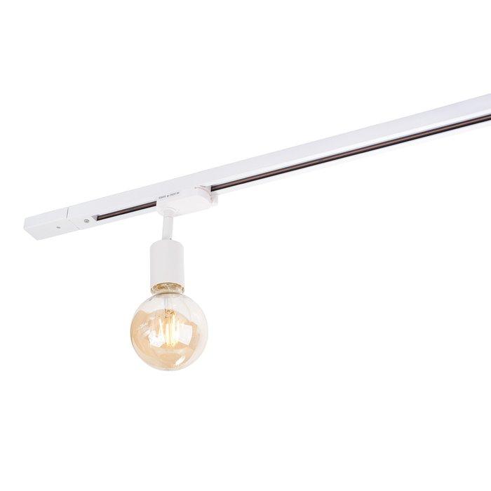 Трековый светильник белого цвета