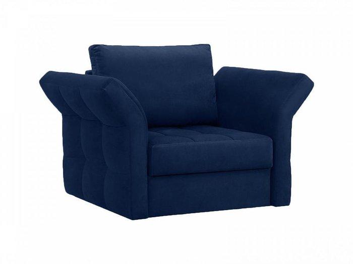Кресло Wing синего цвета