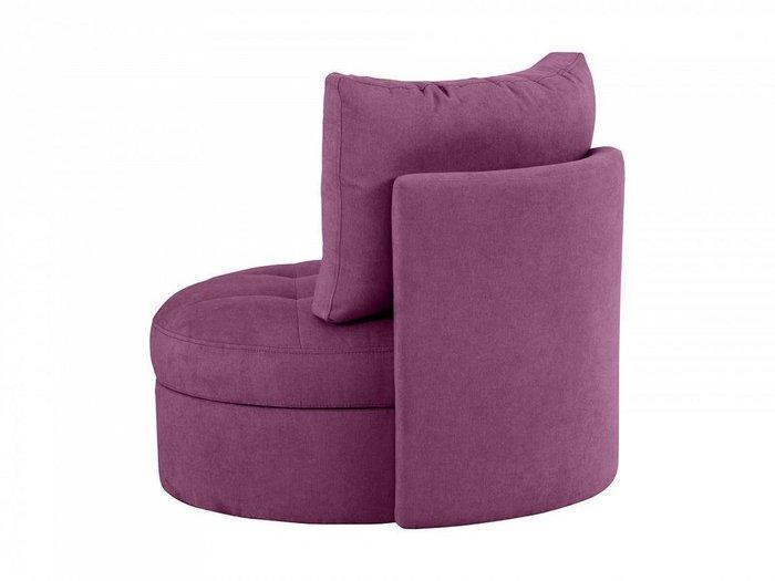 Кресло Wing Round пурпурного цвета