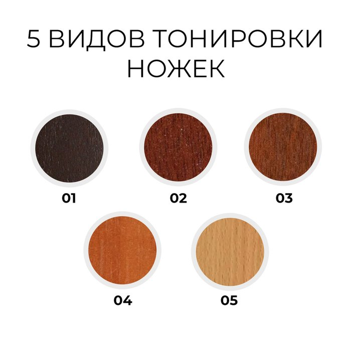 Кровать Клэр 160х200 коричневого цвета