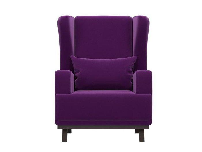 Кресло Джон фиолетового цвета
