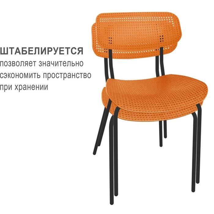 Стул Точка роста оранжевого цвета