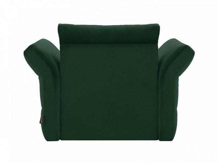Кресло Wing зеленого цвета