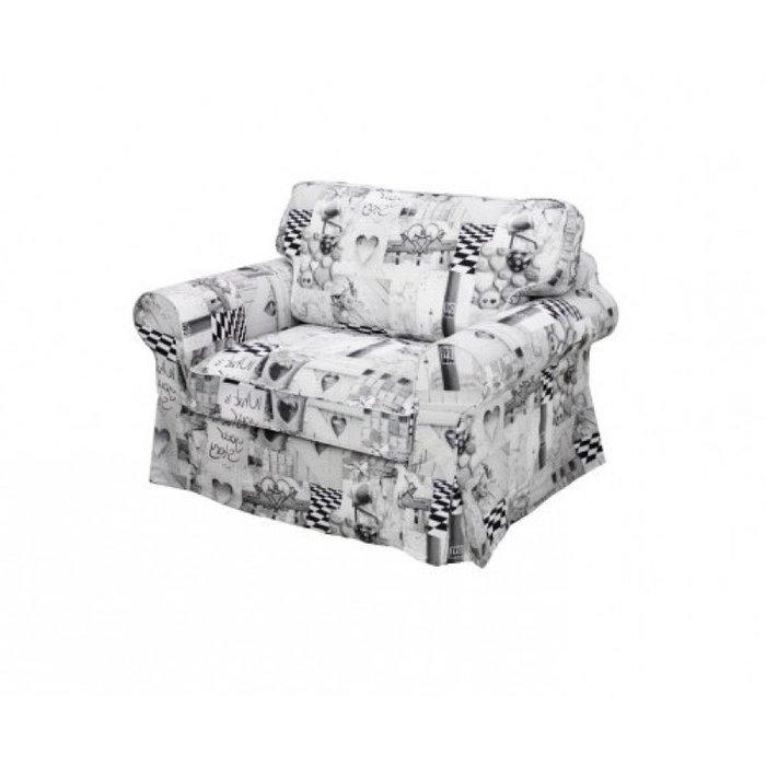 Кресло-кровать Прованс со съемным чехлом