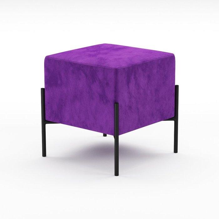 Пуф Cube фиолетового цвета