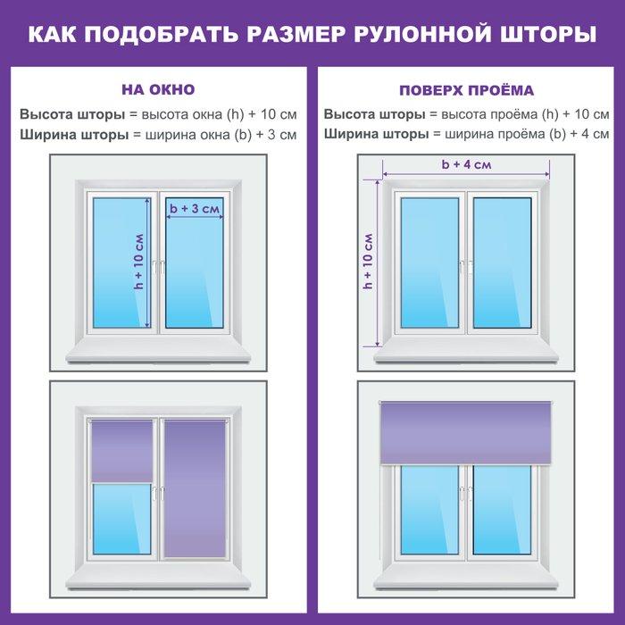 Штора рулонная Блэкаут Шалюр бежевого цвета 160x175