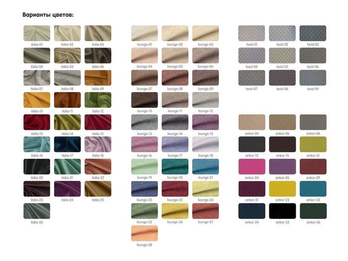 Кровать Loa 90х200 пурпурного цвета