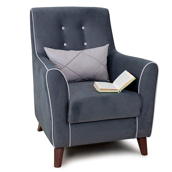 Кресло Френсис темно-серого цвета
