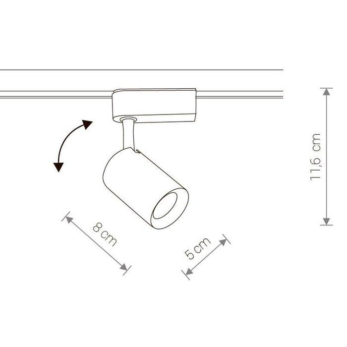 Трековый светодиодный светильник Profile Iris из металла белого цвета