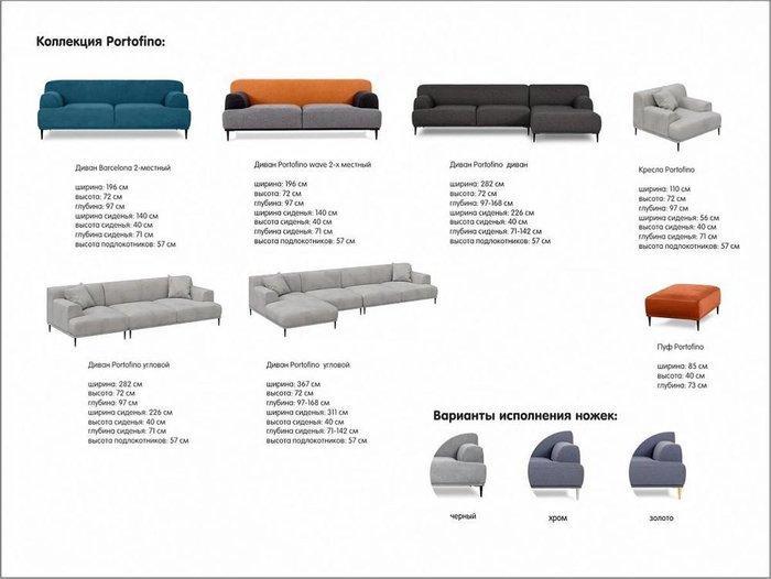 Угловой диван левый Portofino серого цвета