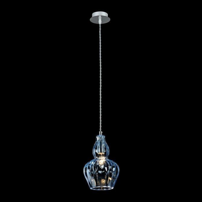 Подвесной светильник Eustoma с плафоном голубого цвета
