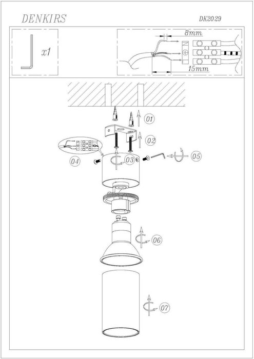 Точечный накладной светильник из металла белого цвета