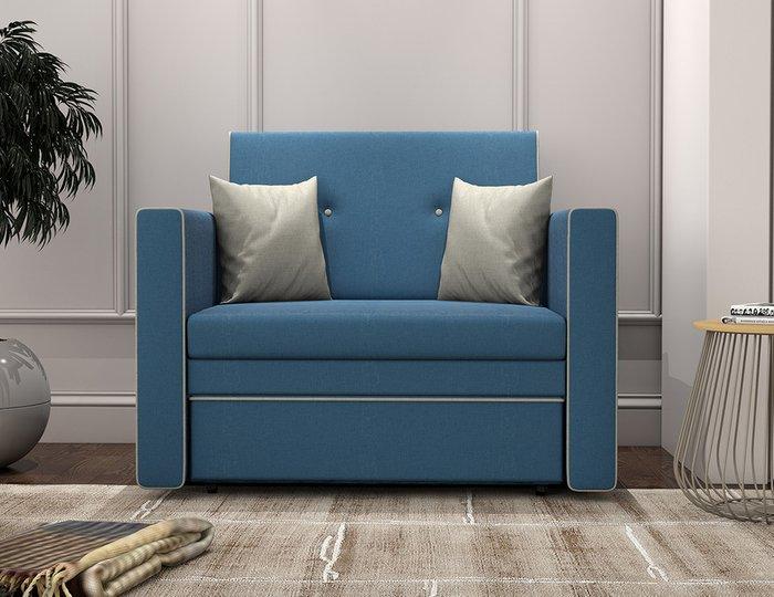 Кресло-кровать Найс синего цвета